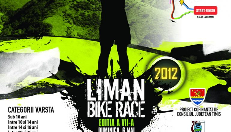 Liman 2012 - Poster_resize